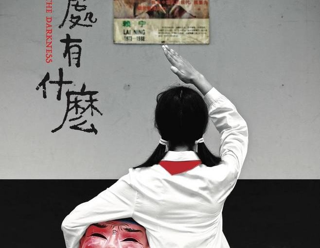 《黑处有什么》七零后不哭★★★★